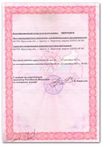 licenz-vT obor